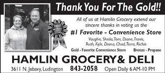 hamlin_grocery2